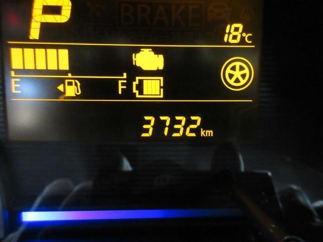 ハイブリッドFX 4WD 衝突被害軽減システム LEDヘッドランプ スマートキー アイドリングストップ 盗難防止装置 キーレス 横滑り防止機能 ベンチシート ハイブリッド(19枚目)