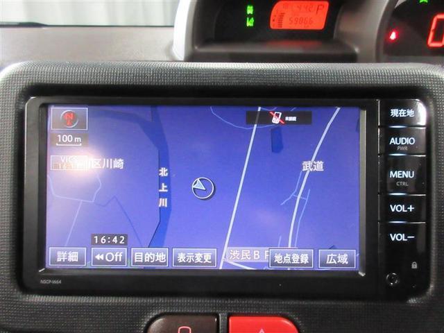X 4WD 寒冷地 衝突被害軽減システム メモリーナビ バックカメラ 電動スライドドア キーレス 横滑り防止機能 ウオークスルー(8枚目)