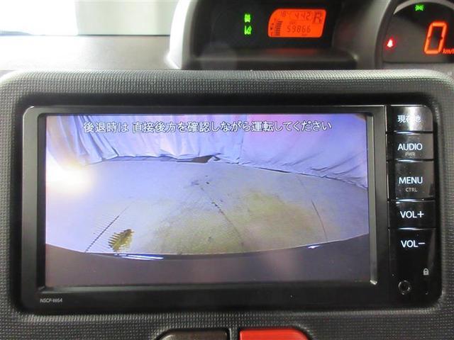 X 4WD 寒冷地 衝突被害軽減システム メモリーナビ バックカメラ 電動スライドドア キーレス 横滑り防止機能 ウオークスルー(9枚目)