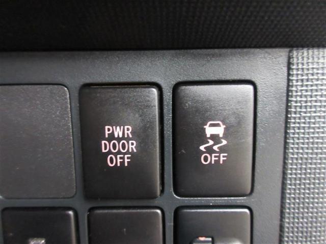 X 4WD 寒冷地 衝突被害軽減システム メモリーナビ バックカメラ 電動スライドドア キーレス 横滑り防止機能 ウオークスルー(12枚目)
