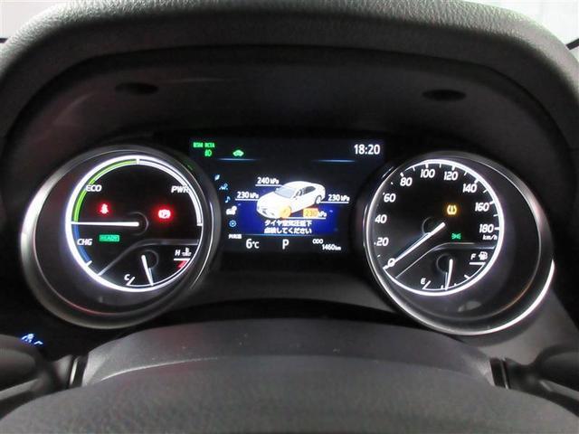 WS 4WD 寒冷地 衝突被害軽減システム バックカメラ フルセグ LEDヘッドランプ アルミホイール スマートキー オートクルーズコントロール 盗難防止装置 電動シート キーレス 横滑り防止機能(7枚目)