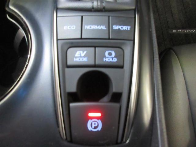 WS 4WD 寒冷地 衝突被害軽減システム バックカメラ フルセグ LEDヘッドランプ アルミホイール スマートキー オートクルーズコントロール 盗難防止装置 電動シート キーレス 横滑り防止機能(16枚目)