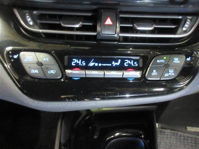 G-T 4WD 衝突被害軽減システム バックカメラ フルセグ LEDヘッドランプ アルミホイール スマートキー オートクルーズコントロール ETC 盗難防止装置 キーレス 横滑り防止機能(15枚目)