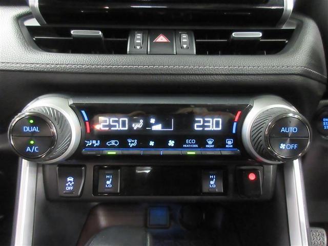 G 4WD 衝突被害軽減システム バックカメラ フルセグ LEDヘッドランプ アルミホイール ドラレコ スマートキー オートクルーズコントロール 盗難防止装置 電動シート キーレス 横滑り防止機能(16枚目)