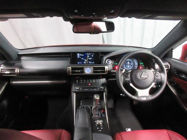 IS300h Fスポーツ 4WD 寒冷地 衝突被害軽減システム メモリーナビ バックカメラ フルセグ 革シート サンルーフ LEDヘッドランプ アルミホイール スマートキー オートクルーズコントロール アイドリングストップ(6枚目)