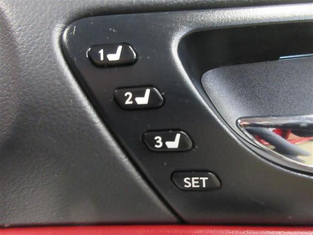 IS300h Fスポーツ 4WD 寒冷地 衝突被害軽減システム メモリーナビ バックカメラ フルセグ 革シート サンルーフ LEDヘッドランプ アルミホイール スマートキー オートクルーズコントロール アイドリングストップ(13枚目)