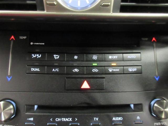 IS300h Fスポーツ 4WD 寒冷地 衝突被害軽減システム メモリーナビ バックカメラ フルセグ 革シート サンルーフ LEDヘッドランプ アルミホイール スマートキー オートクルーズコントロール アイドリングストップ(14枚目)