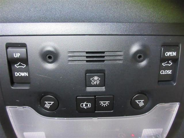 IS300h Fスポーツ 4WD 寒冷地 衝突被害軽減システム メモリーナビ バックカメラ フルセグ 革シート サンルーフ LEDヘッドランプ アルミホイール スマートキー オートクルーズコントロール アイドリングストップ(18枚目)