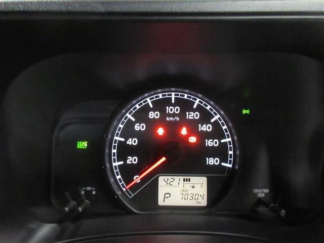 UL-X 4WD メモリーナビ ワンセグ ETC キーレス 横滑り防止機能(7枚目)