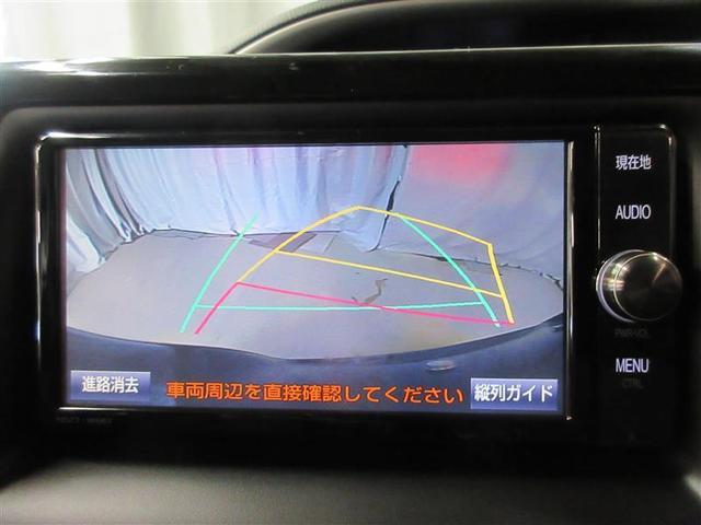 ZS 煌II 4WD 寒冷地 衝突被害軽減システム メモリーナビ バックカメラ 両側電動スライド フルセグ LEDヘッドランプ アルミホイール スマートキー オートクルーズコントロール アイドリングストップ ETC(9枚目)