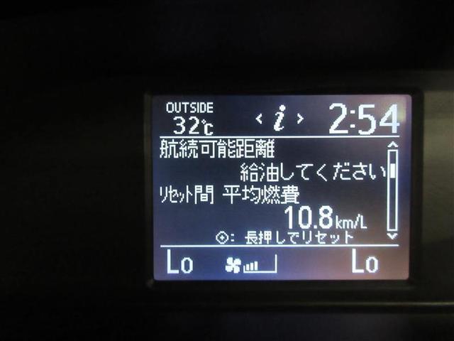 ZS 煌II 4WD 寒冷地 衝突被害軽減システム メモリーナビ バックカメラ 両側電動スライド フルセグ LEDヘッドランプ アルミホイール スマートキー オートクルーズコントロール アイドリングストップ ETC(11枚目)