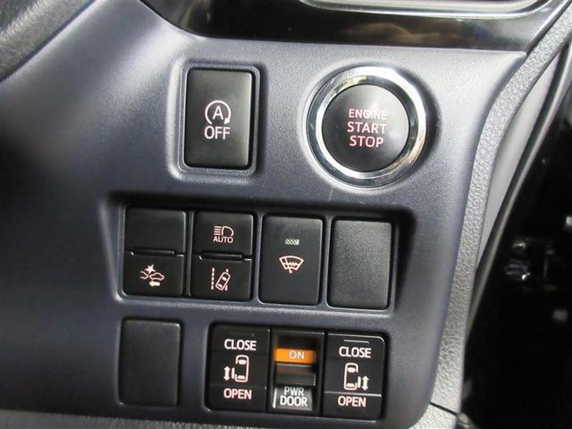 ZS 煌II 4WD 寒冷地 衝突被害軽減システム メモリーナビ バックカメラ 両側電動スライド フルセグ LEDヘッドランプ アルミホイール スマートキー オートクルーズコントロール アイドリングストップ ETC(12枚目)