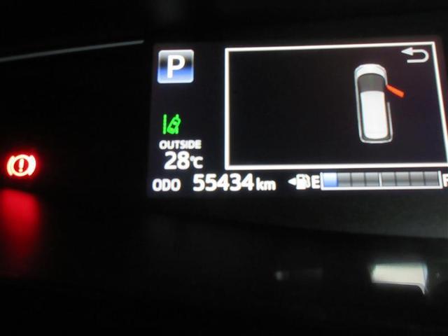 アエラス プレミアム-G 4WD 衝突被害軽減システム メモリーナビ バックカメラ 両側電動スライド フルセグ LEDヘッドランプ アルミホイール スマートキー オートクルーズコントロール ETC 盗難防止装置 電動シート(8枚目)