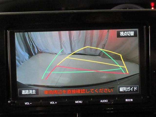 アエラス プレミアム-G 4WD 衝突被害軽減システム メモリーナビ バックカメラ 両側電動スライド フルセグ LEDヘッドランプ アルミホイール スマートキー オートクルーズコントロール ETC 盗難防止装置 電動シート(10枚目)