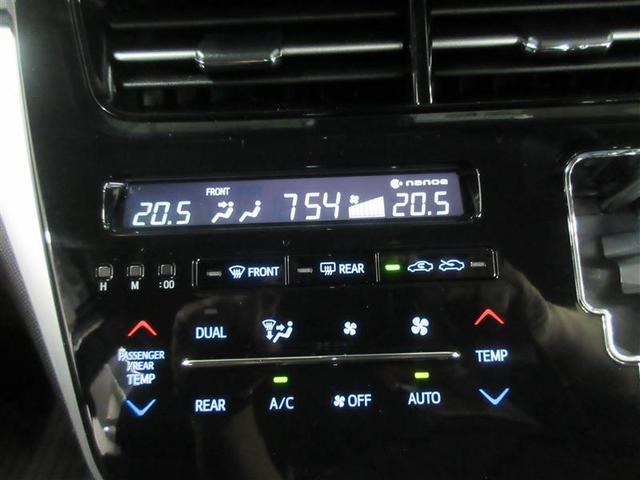 アエラス プレミアム-G 4WD 衝突被害軽減システム メモリーナビ バックカメラ 両側電動スライド フルセグ LEDヘッドランプ アルミホイール スマートキー オートクルーズコントロール ETC 盗難防止装置 電動シート(17枚目)