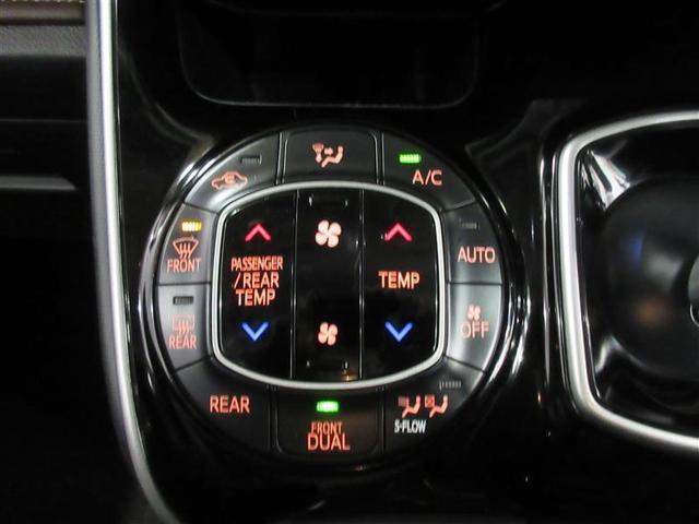 GI 寒冷地 両側電動スライド LEDヘッドランプ アルミホイール スマートキー オートクルーズコントロール 盗難防止装置 キーレス 横滑り防止機能 乗車定員7人 ハイブリッド(12枚目)