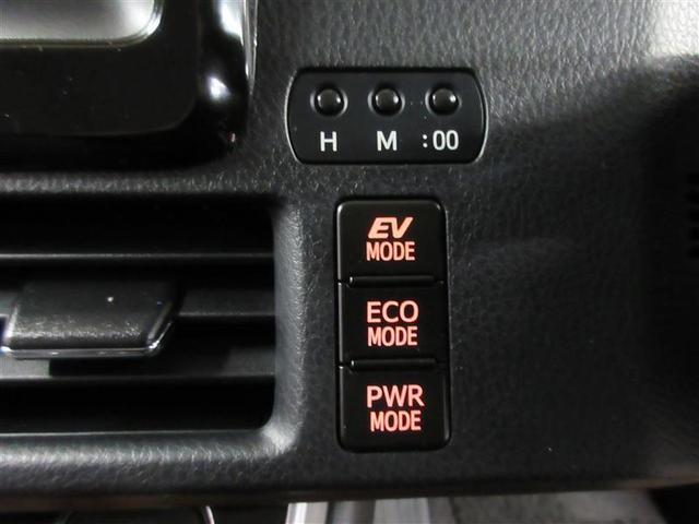 GI 寒冷地 両側電動スライド LEDヘッドランプ アルミホイール スマートキー オートクルーズコントロール 盗難防止装置 キーレス 横滑り防止機能 乗車定員7人 ハイブリッド(13枚目)
