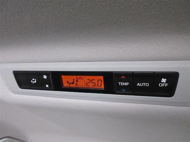 GI 寒冷地 両側電動スライド LEDヘッドランプ アルミホイール スマートキー オートクルーズコントロール 盗難防止装置 キーレス 横滑り防止機能 乗車定員7人 ハイブリッド(15枚目)