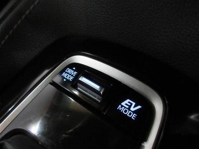 ハイブリッド S 衝突被害軽減システム バックカメラ フルセグ LEDヘッドランプ アルミホイール スマートキー オートクルーズコントロール ETC 盗難防止装置 キーレス 横滑り防止機能 ハイブリッド(17枚目)