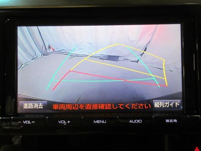 G 4WD 寒冷地 衝突被害軽減システム バックカメラ 両側電動スライド フルセグ LEDヘッドランプ アルミホイール スマートキー オートクルーズコントロール ETC 盗難防止装置 電動シート キーレス(9枚目)