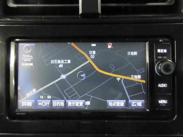 S 4WD 衝突被害軽減システム バックカメラ フルセグ LEDヘッドランプ アルミホイール スマートキー オートクルーズコントロール ETC 盗難防止装置 キーレス 横滑り防止機能 ハイブリッド(8枚目)