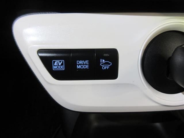 S 4WD 衝突被害軽減システム バックカメラ フルセグ LEDヘッドランプ アルミホイール スマートキー オートクルーズコントロール ETC 盗難防止装置 キーレス 横滑り防止機能 ハイブリッド(17枚目)