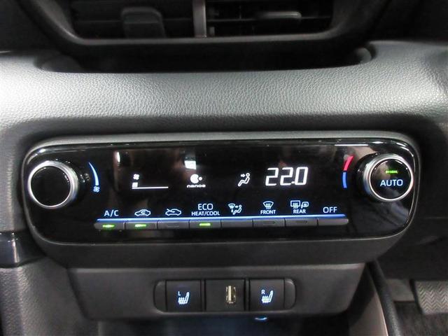 Z 4WD 寒冷地 衝突被害軽減システム メモリーナビ バックカメラ LEDヘッドランプ アルミホイール スマートキー オートクルーズコントロール アイドリングストップ ETC 盗難防止装置 キーレス(14枚目)