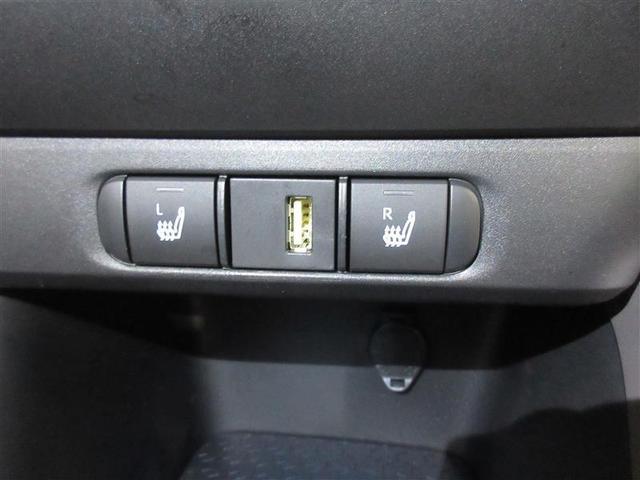 Z 4WD 寒冷地 衝突被害軽減システム メモリーナビ バックカメラ LEDヘッドランプ アルミホイール スマートキー オートクルーズコントロール アイドリングストップ ETC 盗難防止装置 キーレス(15枚目)