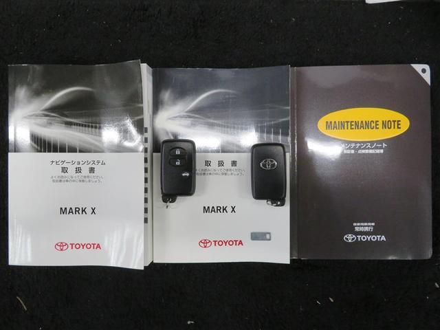トヨタ マークX 250G HDDナビ バックカメラ サンルーフ