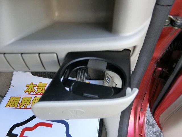 スバル R2 iプラス4WD 禁煙車 外13AW キーレス GOO鑑定車