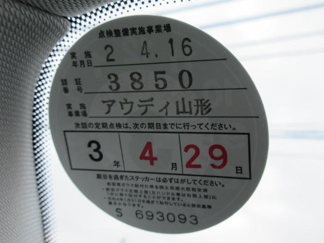 2.0TFSIクワトロ170PS 黒革 冬スタッドレス付き(19枚目)