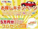 マツダ デミオ 13C HDDナビ 切替4WD LEDライト オートライト