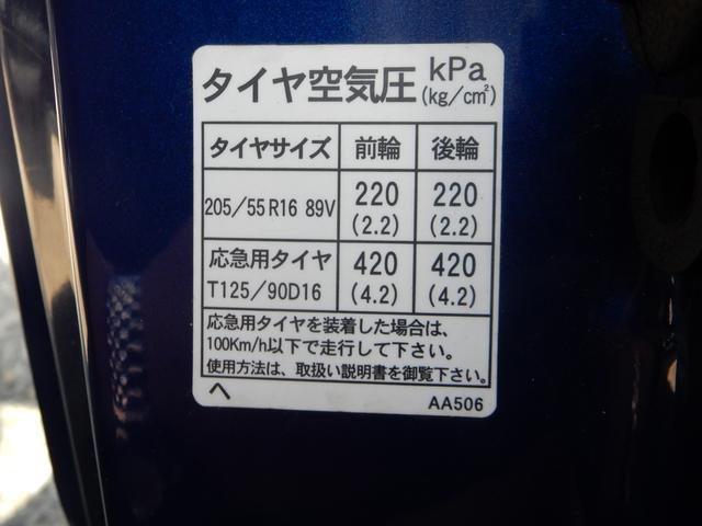 スペックRエアロ マニュアル6速 社外マフラー(12枚目)