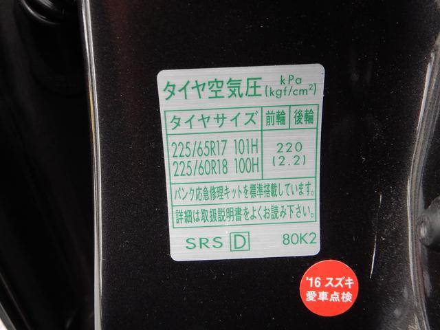 スズキ エスクード クロスアドベンチャー 4WD サンルーフ ナビTV Bカメラ
