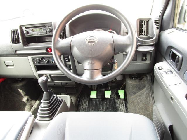 GX ワンオーナー 切替4WD 5速マニュアル リヤヒーター(7枚目)