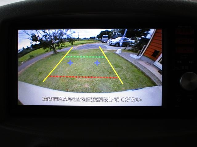 15X Vセレクション 1オーナー ナビTV 全方位モニター(11枚目)