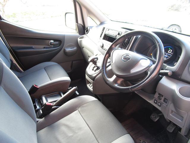 「日産」「e-NV200バン」「その他」「福島県」の中古車7
