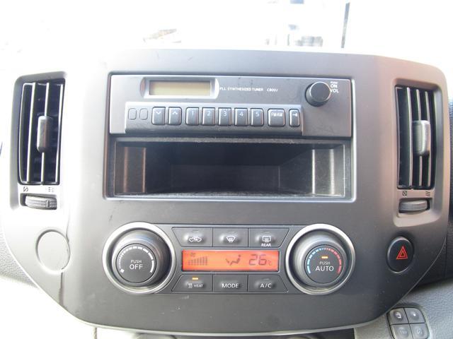 「日産」「e-NV200バン」「その他」「福島県」の中古車10