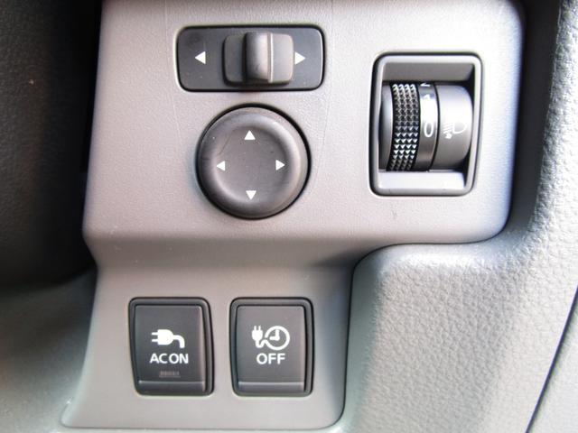 「日産」「e-NV200バン」「その他」「福島県」の中古車16