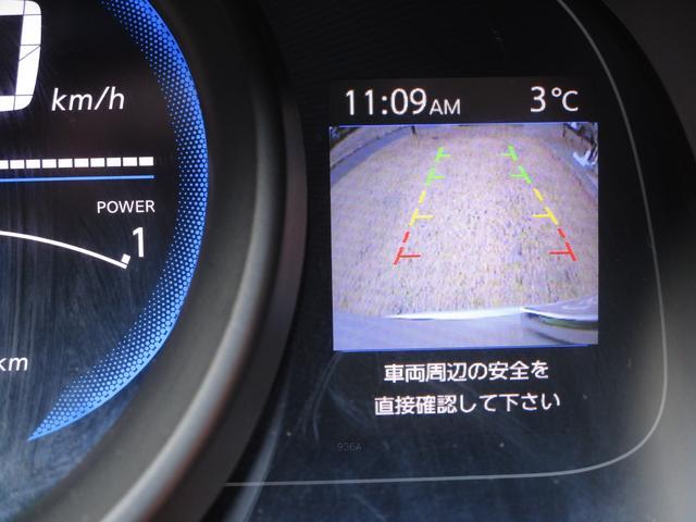 「日産」「e-NV200バン」「その他」「福島県」の中古車20