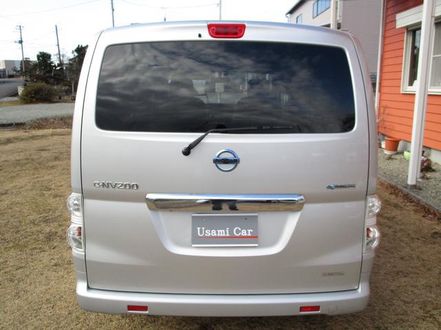 「日産」「e-NV200バン」「その他」「福島県」の中古車23