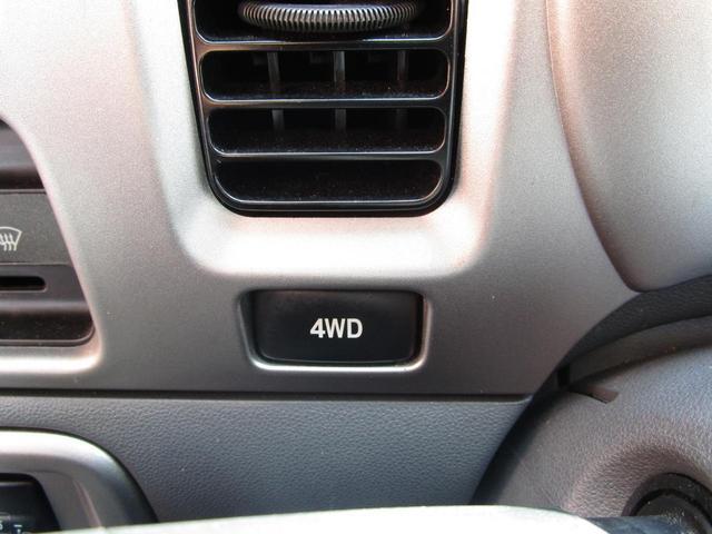 切替4WD