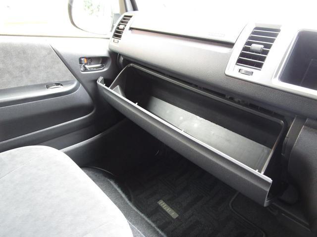 グランドキャビン 4WD10人乗り ETC セーフティセンス(25枚目)