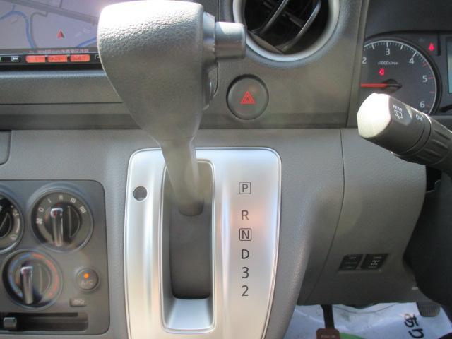 「日産」「NV350キャラバン」「その他」「宮城県」の中古車11