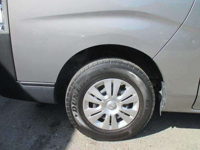 「日産」「NV350キャラバン」「その他」「宮城県」の中古車18