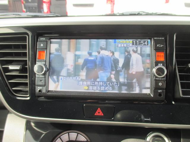 「日産」「デイズルークス」「コンパクトカー」「宮城県」の中古車10