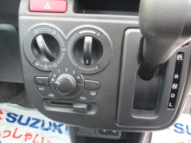 L 2型 4WD CVT 衝突被害軽減ブレーキ(4枚目)