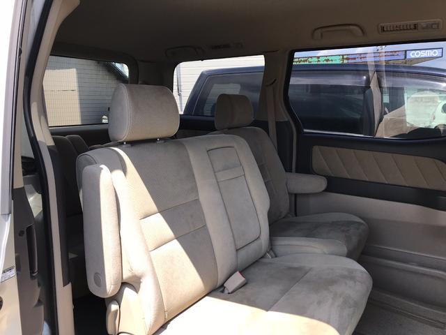 トヨタ アルファードG AX トレゾア アルカンターラバージョン セール価格
