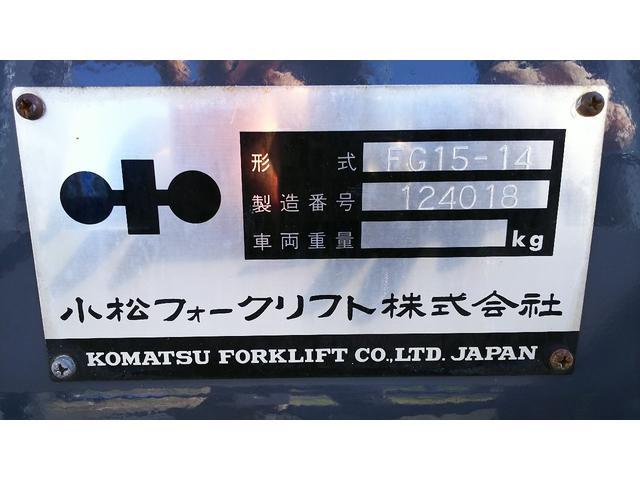 「その他」「日本」「その他」「岩手県」の中古車12