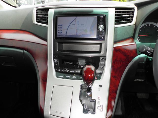 トヨタ ヴェルファイア 2.4Z 純正ナビ 19AW 両側Pスライド リヤモニター
